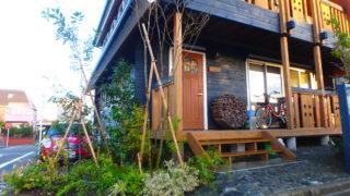 横須賀O様邸の植栽工事と造園外構工事の写真です。
